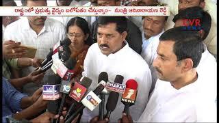 Minister Adinarayana Reddy Inaugurates Dialysis Unit at Rayachoti Government Hospital | CVR News - CVRNEWSOFFICIAL