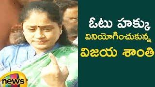 Vijayashanthi Cast Her Vote | #TelanganaElections2018 | Mango News - MANGONEWS