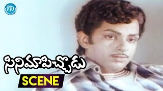 Cinema Pichodu Movie Scenes - Rambabu Tries To Theft Shiva Lingam || Heetha, Jyothi, Raghunath Reddy - IDREAMMOVIES