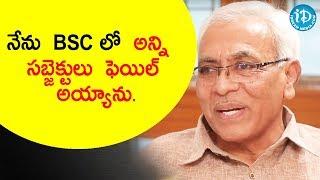నేను BSCలో అన్ని సబ్జెక్టులు ఫెయిల్ అయ్యాను. - Writer & Poet Nandini Sidda Reddy - IDREAMMOVIES