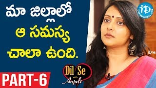 Medak SP Chandana Deepti IPS Interview Part #6 || Dil Se With Anjali - IDREAMMOVIES