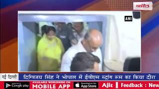 video : दिग्विजय सिंह ने भोपाल में ईवीएम स्ट्रांग रूम का किया दौरा