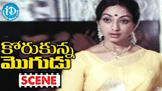 Korukunna Mogudu Movie Scenes - Lakshmi Introduction || Shoban Babu || Jayasudha || Satyam - IDREAMMOVIES