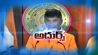 AP CM Chandrababu Naidu International Look : TV5 News - TV5NEWSCHANNEL