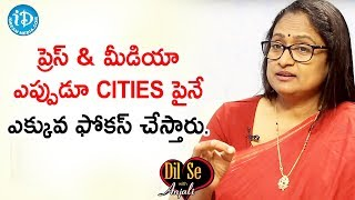 Unfortunately All Our Media & Press Is Urban Centric - Radhika Rastogi IAS | Dil Se With Anjali - IDREAMMOVIES