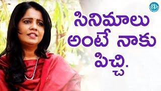 Director Shreeranjani About Her Interest In Watching Movies || #RangulaRatnam || Talking Movies - IDREAMMOVIES