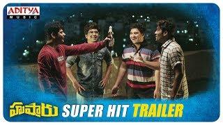 Hushaaru Super Hit Trailer || Hushaaru Movie || Sree Harsha Konuganti - ADITYAMUSIC