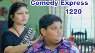 Comedy Express 1220 || Back to Back || Telugu Comedy Scenes - TELUGUONE