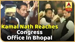 Kamal Nath reaches Congress' office in Bhopal, receives grand welcome - ABPNEWSTV