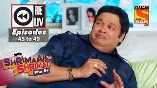 Weekly Reliv Shrimaan Shrimati Phir Se 14th May  to 18th May 2018 Episode 45 to 49 - SABTV