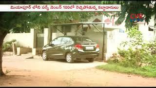 హైదరాబాద్లో భారీ భూదందా | Huge Land Kabza in Hyderabad | CVR News - CVRNEWSOFFICIAL