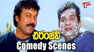 Chiranjeevi And Brahmanandam Ultimate Comedy Scenes Back To Back | Navvula TV - NAVVULATV