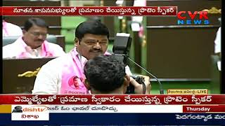 Telangana MLAs Swearing in Ceremony | Telangana Assembly | CVR News - CVRNEWSOFFICIAL
