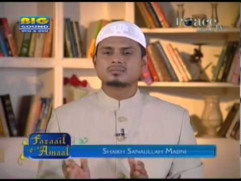 GHAAR E HIRA KI PEHLI AAWAAZ BY SHAIKH SANAULLAH MADANIPEACE TV (URDU)