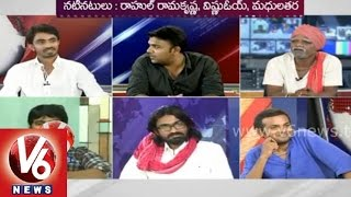 Sainma - A Telangana short movie - Mallanna - 7 PM Discussion - YOUTUBE