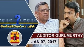 Auditor S. Gurumurthy Interview – Kelvikku Enna Bathil 07-01-2017 – Thanthi TV Show Kelvikkenna Bathil