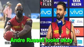 IPL 2018   Andre Russell looks okay: Karthik - IANSINDIA
