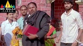 Erra Samudram Movie Narayana Murthy Court Scene || R. Narayana Murthy - SRIBALAJIMOVIES