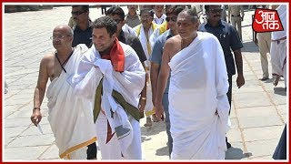 Rahul Gandhi Dons Traditional Dhoti Attire On His Visit To Sringeri Math In Karnataka - AAJTAKTV