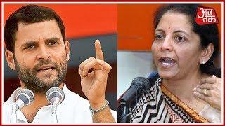 Rahul Gandhi के Nirmala Sitharaman पर आरोपों को लेकर सरकार की विशेषधिकार हनन प्रस्ताव की तैयारी - AAJTAKTV
