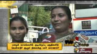 Public Opinion 25-10-2014 Puthiya Thalaimurai TV Show