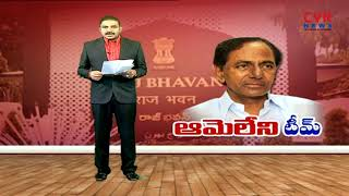 ఆమెలేని టీమ్ : Telangana CM KCR No Chance to Women Ministers in his Cabinet | CVR News - CVRNEWSOFFICIAL