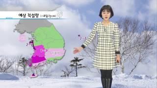 날씨속보 12월 13일 09시 발표