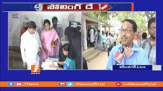 karimnagar Poling Updates At Polling Booth | Telangana Assembly Polling 2018 | iNews - INEWS