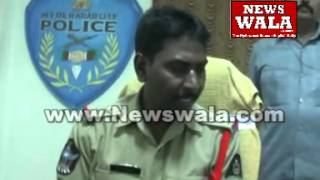 Rs  45 Lakhs seized by police during police frisking at Charminar - THENEWSWALA