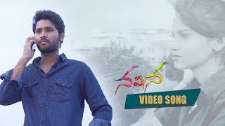 Naveena - New Telugu  Short Film Video Song - YOUTUBE