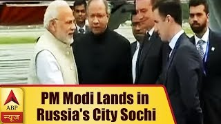 PM Modi lands in Russia's city Sochi - ABPNEWSTV