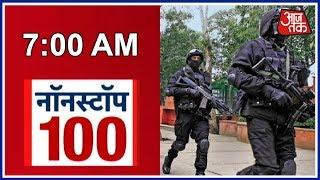 Amarnath यात्रा में भक्तों की सुरक्षा के लिए तैनात किये जायेंगे NSG Commandos   नॉनस्टॉप 100 - AAJTAKTV