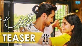 Lover Release Teaser 2 - Raj Tarun, Riddhi Kumar | Annish Krishna | Dil Raju - DILRAJU