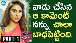 Actress Sri Reddy Exclusive Interview Part #1 || Saradaga With Swetha Reddy - IDREAMMOVIES