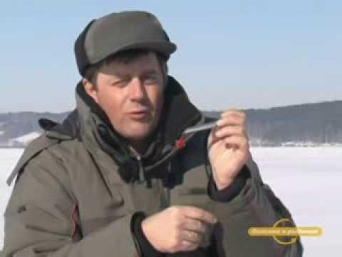 азбука рыбалки с щербаковыми