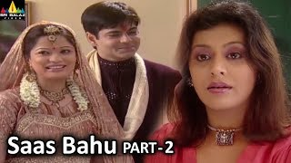 Aap Beeti Saas Bahu Part - 2 | Hindi TV Serials | Aatma Ki Khaniyan | Sri Balaji Video - SRIBALAJIMOVIES