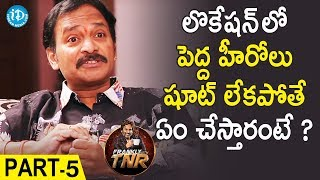 Comedian Venu Madhav Interview Part #5 || Frankly With TNR || Talking Movies With iDream - IDREAMMOVIES