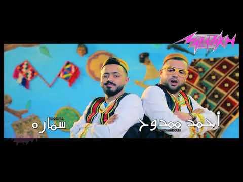 El Merazeya Hato el 3ares   Music Promo المرازيه - هاتو العريس   فيديو كليب - صوت وصوره لايف