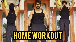 Actor Kartikeya Home Workouts | India Lock Down - TFPC