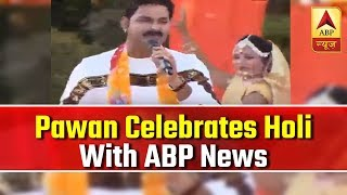 WATCH: Bhojpuri Singer Pawan Singh Celebrates Holi With ABP News - ABPNEWSTV