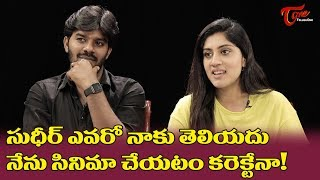 Sudigali Sudheer and Dhanya Balakrishna about Software Sudheer Movie | TeluguOne - TELUGUONE
