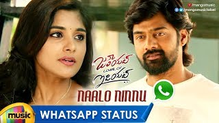 Best Love WhatsApp Status Video | Naalo Ninnu Song | Juliet Lover of Idiot Songs | Naveen Chandra - MANGOMUSIC