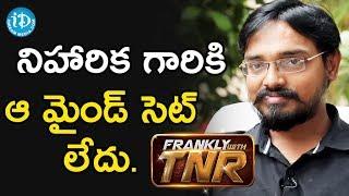 నిహారిక గారికి ఆ మైండ్ సెట్ లేదు - Director Lakshman Karya || Frankly With TN - IDREAMMOVIES