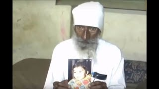 In Graphics:  Indian Cricketer Jaspirt Singh Bumrah's grandfather's body found in Sabarmat - ABPNEWSTV