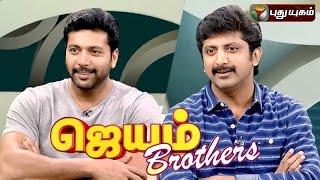 Jeyam Brothers – Jayam Ravi & Mohan Raja Interview – Puthuyugam Tv New Year Special 2016 Program