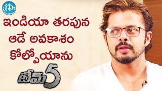 Unfortunately I Ended Up Playing Cricket - Sreesanth || #Team5 || Talking Movies - IDREAMMOVIES