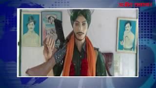 कारगिल युद्ध में शहीद संजीव सिंह दी गई श्रद्धांजलि