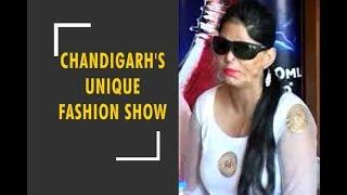 Chandigarh organises fashion show for acid attack survivors - ZEENEWS