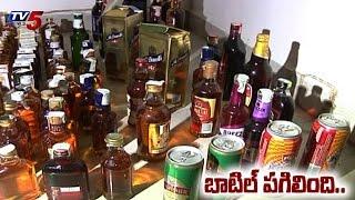 Excise Police Destroyed Liquor Bottles at Tirumala : TV5 News - TV5NEWSCHANNEL