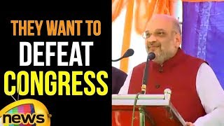 Amit Shah Says They Want To Defeat Congress | Public Meeting in Gadag | Karnataka | Mango News - MANGONEWS